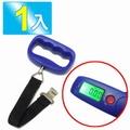 【50kg】電子行李秤/吊秤/電子秤《吊帶款》