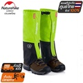 Naturehike Thailand Gaiter ถุงหุ้มรองเท้ากันหิมะ