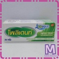 Polident กาวติดฟันปลอม 20 g. 1 หลอด