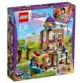 LEGO 樂高 Friends 姊妹淘系列 - LT41340 友誼之家