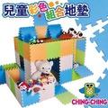 【親親Ching Ching】組合地墊(9片) FR2801