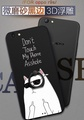 OPPO R9S 全包邊 黑色 微磨砂 指環扣支架 彩繪 5.5吋 手機殼 景為