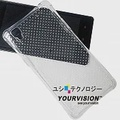 Samsung Galaxy S7 Edge 5.5吋 氣墊加強型緩衝保護套