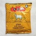 indian Food印度食品 KBM Turmeric Powder 印度薑黃粉 調料500g