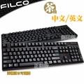 PC PARTY Filco NINJA Majestouch 2 忍者 黑軸 青軸 茶軸 紅軸 中文版 英文版 側印