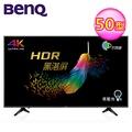 【BenQ 明基】50型 4K HDR護眼大型液晶顯示器 視訊盒(J50-700)