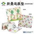 【親親Ching Ching】摺疊遊戲地墊-動物棉花糖 XF102-20