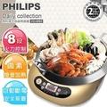 (送烤盤) PHILIPS 飛利浦 不挑鍋黑晶爐 HD4990/HD4990 ( 香檳金色)