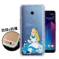 迪士尼授權正版 HTC U11+ / U11 Plus 星星系列 空壓安全保護套(愛麗絲) 手機殼