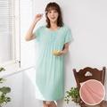 華歌爾睡衣-舒爽冰涼M-LL圓領短袖家居裙(粉)緹織涼感紗