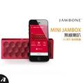 (全新福利品)Jawbone MINI JAMBOX 時尚攜帶式藍芽喇叭