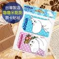 菲林因斯特《 嚕嚕米 點點 票卡貼紙 》 台灣製造 Moomin 悠遊卡貼 一卡通貼 HLY-1083