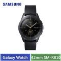(福利品) Samsung Galaxy Watch 42mm SM-R810 (午夜黑)