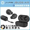 (預購) 數位黑膠兔【 JLab JBuds Air 真無線藍牙耳機 】