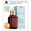 Estee Lauder Advanced Night Repair 50 ML ของแท้100%