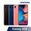 【SAMSUNG 三星】Galaxy A20 3G/32G(加送空壓殼+螢幕保護貼)