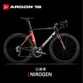ARGON18 NITROGEN 3D頭管變速碳纖維公路環法自行車 高速機器