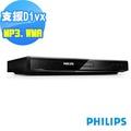PHILIPS飛利浦 Divx DVD PLAYER播放機(福利品)DVP2800