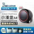 韓國Health Banco 小漢堡 3.0 抗敏型 空氣清淨機