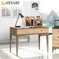 ASSARI-艾斯妮3.3尺二抽書桌+書架(寬100x深60x高79c