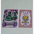 偶像學園ID卡學生證(粉色)(藍色)加贈連身服卡片