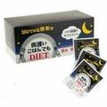 現貨!日本新谷酵素 ORIHIRO 蔬果睡眠酵素 夜遲酵素 NIGHT DIET 藍版、美肌