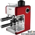 【歌林】義式濃縮咖啡機(KCO-MNR810)