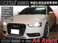 ||MyRack|| Audi A4 Avant 車頂架 THULE  Wingbar Edge 9592+Kit