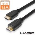 MAGIC HDMI1.4版 高速乙太網路 3D高畫質影音傳輸線-15M