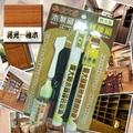 亮光-柚木,噴大師-木製品達人修護組,木製品刮傷修護、木製品褪色補色,木器著色、木器漆、木器彩繪、木器保養均可
