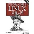 Fedora Core 3 Linux 基礎入門