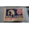 日本 ROIHI-TSUBOKO 溫感貼布 156枚