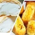 【現貨+板橋可面交】🎁小潘長興合購#鳳凰酥+白豆沙