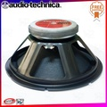 Audio Technica ดอกลำโพง Power Bass ขนาด 18 นิ้ว 1000 W รุ่น UMS-18-042 ( ส่งฟรีทั่วไทย )
