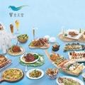全台【饗食天堂】自助美饌平日午餐券-3張(期限4月28日)