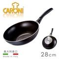 義大利 CARONI Creativa Plus 28cm易潔深炒鍋