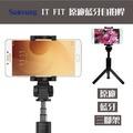 安柏數位 Samsung It Fit 原廠自拍桿 + 藍芽控器 自拍神器 藍芽自拍棒 三腳架