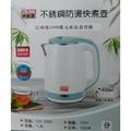 卡莉娜CALINA 304不鏽鋼雙層防燙快煮壺1.8L 電茶壺 熱水壺 飯店/民宿 CN-2255