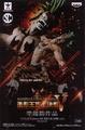 日版金證 頂上決戰5 VOL.3 食人鬼 巴特洛馬 單售彩色款 BARTOLOMEO SCultures BIG 造形王 海賊王 航海王 公仔