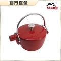 【Staub】圓型鑄鐵茶壺-櫻桃紅