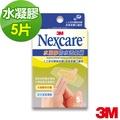 3M OK繃 - Nexcare 水凝膠防水透氣繃 (5片包)