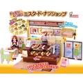 (優兒寶玩具)莉卡甜甜圈店