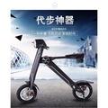 全人類電商--全新 原廠 LEHE樂和K1 摺疊電動車 高規版本 電動智慧微鋰電自行車