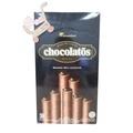 黑雪茄巧克力威化捲-320g