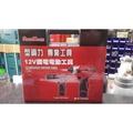 (2019年新春特價)含稅~型鋼力 SHIN KOMI 12V鋰電電鑽 鋰電起子機 衝擊起子機 SK-1212KD