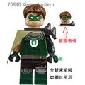 【群樂】LEGO 70840 人偶 Green Lantern 現貨不用等