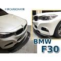 小傑車燈- BMW F30 F31M3 MTECH 通用型 P款 卡夢 CARBON 前下巴 F30 前下巴定風翼