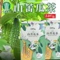 【花蓮市農會】土地之歌-山苦瓜茶包2.5g-15入-盒(1盒)