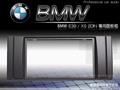 音仕達汽車音響 台北 寶馬 BMW E39 X5 車型專用 2DIN 音響主機面板框 直購價