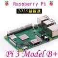 【樹莓派Raspberry Pi】樹莓派 主機 Pi3 B+(2018最新 Raspberry Pi Pi3 B+ Pi 3 Model B+ 樹莓派)